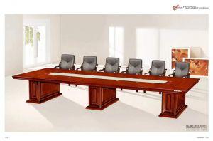 木皮会议桌